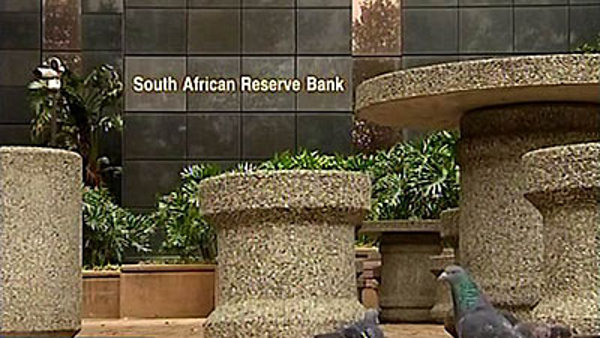 South_African_Reserve_Bank